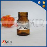 Liquid medicine glass amber bottle packaging, glass apothecary jars