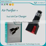 2015 New Products USB Car Charger With Air Purified Function For Car Accessories Electronic