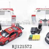 1:18 R/C Car 4CH Radio Control Car Model Toys 4 Channel Remote Control Car Toys HJ121572                                                                         Quality Choice