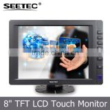 8 inch touch panel tft lcd display 4:3 slim and portable bracket mounting motorized car monitor