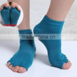 Custom Women Non-slip Yoga Pilates Socks with Grip Cotton Yoga Socks with Grip