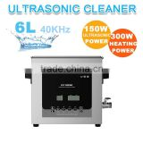 tattoo sterilizers ultrasonic cleaners digital ultrasonic cleaner