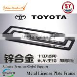 high quality metal steel alloy license plate frames, car number plate used for toyota