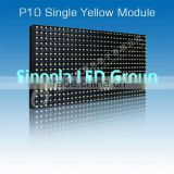 Full color outdoor P16 led display module 256 X 256