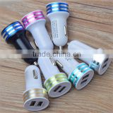 Mini car accessory for car use ,2 port car charger                                                                         Quality Choice