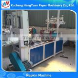 Embossing Folding Napkin Machine , Tissue Paper Converting Machinery , Napkin Machine