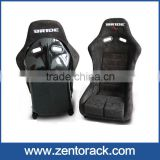 Carbon Fiber Auto bride Racing Seats/Bucket Racing Seats/Car Seats adult/Sport seats