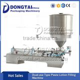 Small-Scale Dual-use Type Paste Lotion Filling Packaging Single Head Shower Gel Filling Machine