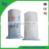 wholesale Low price custom design fertilizer, rice, sugar, flour packing bag with free sample
