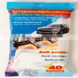 household cleaner, car cleaning wet wipes, daily item cleaning care