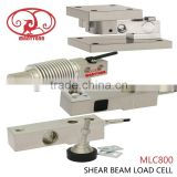alloy steel double ended shear beam load cell