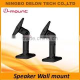 360 degree European hot selling plastic sound speaker wall mount bracket holder stand support