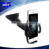 New Business Ideas Non-slip Design Rotatable Universal Windshiled Car Mobile Phone Sucker Stand Holder