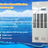 Large area moisture control drying industrial dryer dehumidifier