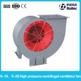 Y9-19 portable high pressure exhaust ventilator fan, centrifugal fan, air blower fan