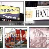 decorative outdoor banners
