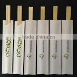 wholesale disposable tensoge bamboo chopsticks with paper sleeve in bulk with high quality