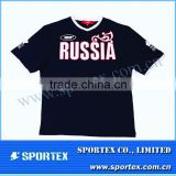 2011 Men's Fashion Cotton T shirt08DR10