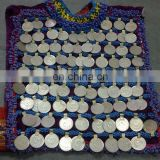 Afghan Kuch Coin Dress Patch