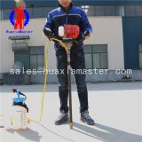 BXZ-1 china coal mine core sampling  drilling rig machine/hand held concrete core drill rig
