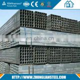 Made In China bs 1378 galvanized square structure steel pipe/tube