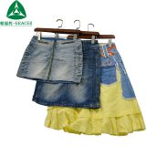 Clean Second Hand In Bales Ladies Jeans Skirt Used Clothes