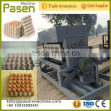 Cheap price egg tray pulp mold manufacturing machine / egg salver machine / egg box forming machine