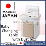 High quality and durable baby changing station FA2 dust box attached type for toilet, rest room made in Japan