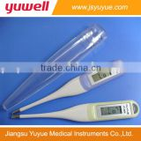 Digital clinical thermometer YT301,302 CE ISO