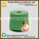 Recycled yarn cotton rope making for Durable Dental Clean Pet Toy                                                                         Quality Choice