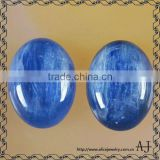 Natural Blue Kyanite Bead Cab
