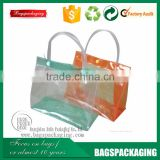 latest clear folding transparent tote shopping pvc waterproof bag