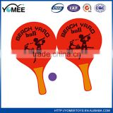 Funny top quality wooden plastic material beach racket                                                                         Quality Choice