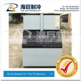 700kg ice cube machine for restaurant/coffee shop/supermarket,Cube ice machine made in china                                                                         Quality Choice