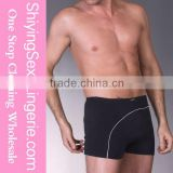 Wholesale Free Sample Grey Asymmetric Trim Basic Mens Trunks Underwear