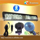 Single Line Simple programmable Car 12V Bluetooth App English White semi-out door DIP LED car sign