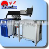 High precision Bonsun 300w YAG laser welding machine used for sale