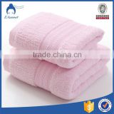 Factory Hot Sale Cotton Bath Towel Comfortable Low Price