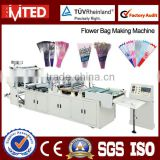 Two Roll Feeding Flower Bag Making Machine,Umbrella Bag Machine,Bag Making Machine for Umbrella