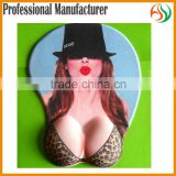 AY keyboard wrist rest pad, Custom Soft Breast wrist gel rest mouse pads,rubber ass