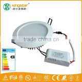 China factory CE 9 Watt Ultra Slim LED Downlight with White Trim                                                                         Quality Choice