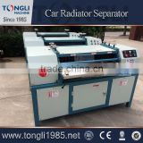 Separator for recycling of aluminum air conditioner aluminum foil, radiator recycling machine