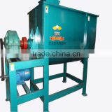 Horizontal animal feed mixer for mixing premix compound