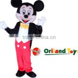 halloween cheap mascot costume cartoon adult