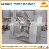 Three dimensional mixer, dry powder mixer, rotating drum powder mixer granule powder mixing machine