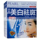 Inquiry about Ance spot scar removing Whitening & Spot Removing capsules