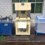 coconut shell charcoal cube tablet press machine/hydraulic shisha charcoal briquette making machine