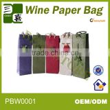 Hot-sale Paper wine bag