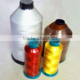 nylon line spool