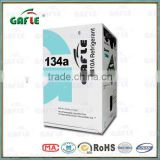 High purity refrigerant gas R-134A